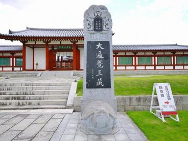 薬師寺礼門の画像4
