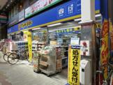 マツモトキヨシ 阿佐ケ谷パールセンター店