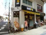 ドトールコーヒーショップ 阿佐ケ谷南口店