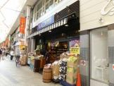 KALDI COFFEE FARM(カルディ コーヒー ファーム) 阿佐ヶ谷南店