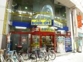 BOOKOFF(ブックオフ) 阿佐ケ谷南店