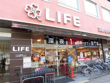 ライフ 吉祥寺駅南店の画像1