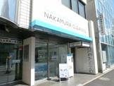 NAKAMURA CLEANING