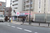 ココカラファイン京阪本通太子橋駅前店