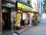 カレーハウスCoCo壱番屋 南阿佐ケ谷店