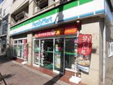ファミリーマート 吉祥寺東町一丁目店