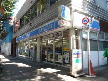 ローソン 杉並区役所前店の画像1