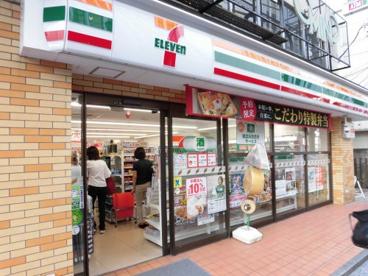 セブンイレブン 吉祥寺大正通り店の画像1