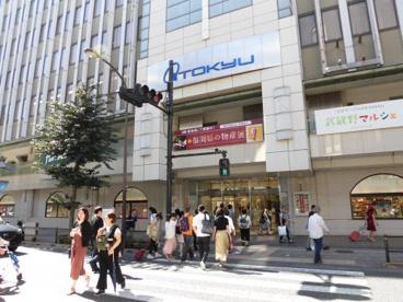 東急百貨店 吉祥寺店の画像1