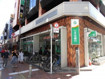 りそな銀行 吉祥寺支店の画像1