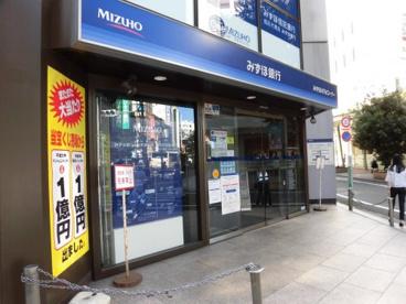 みずほ銀行吉祥寺支店の画像1