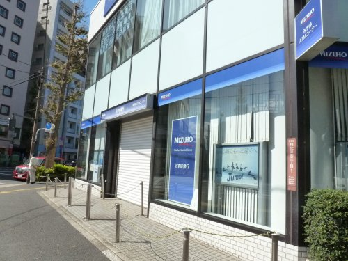 みずほ銀行阿佐ヶ谷支店の画像