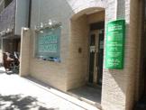 阿佐谷歯科医院