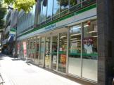 ファミリーマート 阿佐谷南三丁目店