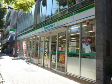 ファミリーマート 阿佐谷南三丁目店の画像1