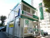トヨタレンタリース 阿佐ヶ谷駅前店