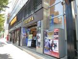 TSUTAYA 阿佐ケ谷店