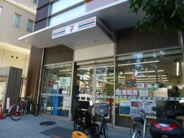 セブンイレブン 阿佐谷駅南口店の画像1