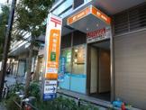阿佐谷駅前郵便局