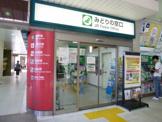 JR東日本 阿佐ヶ谷駅 みどりの窓口