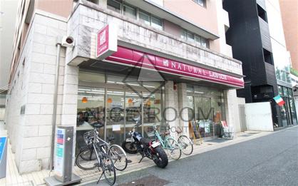 ナチュラルローソン 恵比寿南三丁目店の画像1