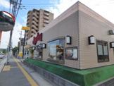 ジョイフル 那珂川片縄店