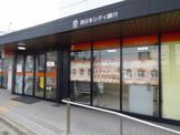 西日本シティ銀行 サニー那珂川店 (ATM)