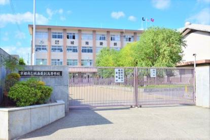 京都府立城南菱創高校の画像1