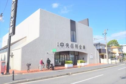 京都中央信用金庫西小倉支店の画像1