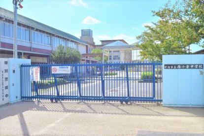 宇治市立西小倉中学校の画像1