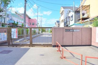 宇治市立南小倉小学校の画像1