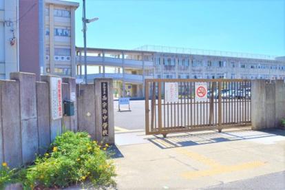 宇治市立西宇治中学校の画像1
