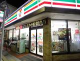 セブンイレブン 東小岩5丁目店
