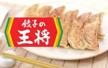 餃子の王将白川台店