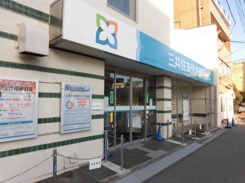 三井住友信託銀行荻窪支店の画像