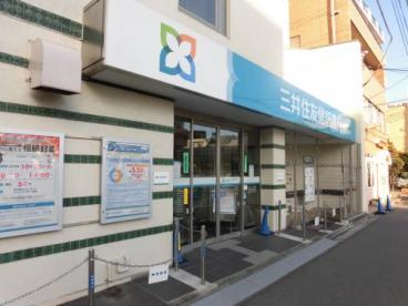 三井住友信託銀行荻窪支店の画像1