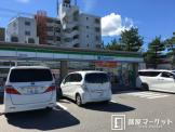 ファミリーマート 岡崎本宿店
