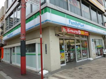 ファミリーマート 武蔵境駅北口店の画像1