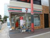 セブンイレブン 武蔵境1丁目店