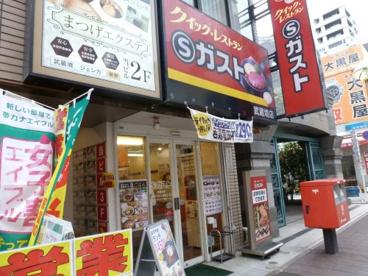 Sガスト 武蔵境店の画像1