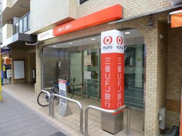 UFJ銀行の画像1