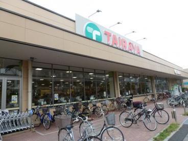 エコス TAIRAYA(たいらや) 武蔵境店の画像1