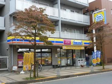 ミニストップ 武蔵境2丁目店の画像1