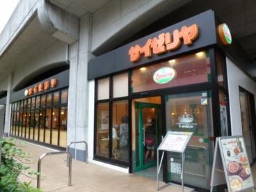 サイゼリヤ 武蔵境駅nonowa口店の画像1