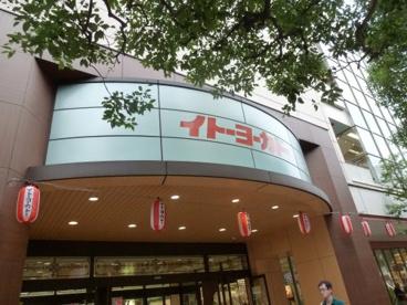 イトーヨーカドー 武蔵境店の画像1