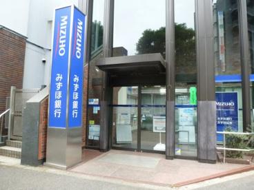 みずほ銀行武蔵境支店の画像1