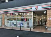 セブンイレブン 横浜大和町店