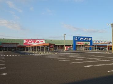 サンキュー隼人店の画像1