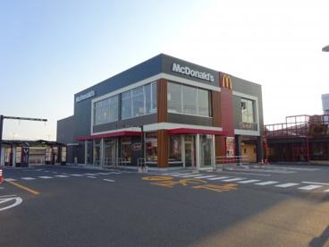 マクドナルド隼人店の画像1