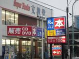 ゲオ文教堂川口朝日町店
